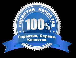 Лучшая мобильная химчистка Челябинска