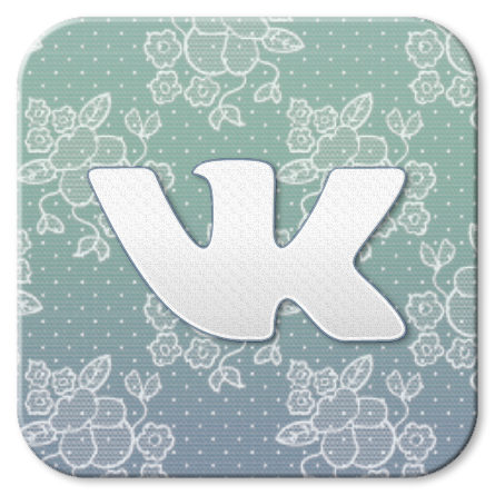 OptiClean ВКонтакте